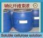Nitrocellulose  chips and Nitrocellulose solution