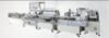 Automatic Production Line for Typical Coil