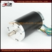 80mm Round Brushless DC Motor