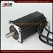 60mm NEMA24 Brushless DC Motor