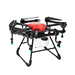 Agricultural Spraying Drone with 16KG tank