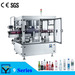 DY9 automatic rotary labeling machine