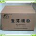 Malt Extract/Dry Malt Extract
