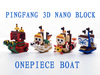 Cheap promotion 3D nano block of Pokemon Go cartoon block toy gift