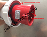 IEC60309 Industrial Plug 63A5P IP67Waterproof