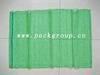 Raschel bag, pp mesh bag, pp woven bag
