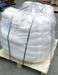 Hot Sell Waste Water Treatment Bacteria / Deodorization Microorganism