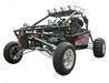 New Go Kart! Super Powerful 1,800cc Bosch Efi, AJR VW Engine