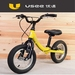 Usee brand  kid bike /child bike