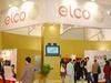 The global leading HVAC Expo-CIHE&HVAC 2011