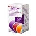 Botulinum Toxin A (100iu)