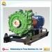 AM Centrifugal Slurry Pump