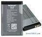 Mobile phone battery cell nokia bl-4b