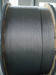 Overhead cable  bare cable ACSR Cable