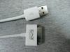 USB2.0 to 8-pin Lighting Cable