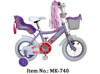 MTB Bike/Kids Bike/City Bike/Freestyle Bike