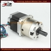 57mm NEMA23 HSP Planetary Gear Reducer Stepper Motor