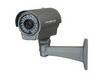 HD-SDI Weatherproof IR Camera