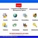 Computerized maintenance management system