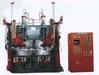 Machinery & Materials