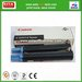 Canon Accessories Use in IR2525/2530/2520 Copier