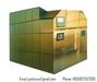 Cremation equipment