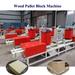 Four Head Wood Sawdust Pallet Block Making Machine