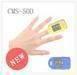 CMS-50A/B   Fingertip Oximeter