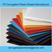 PP correx corrugated hollow fluted sheet/board