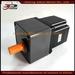 86mm NEMA34 HSGN Eccentric Gear Reducer Stepper Motor