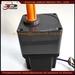 86mm NEMA34 HSGU Eccentric Gear Reducer Stepper Motor