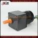 57mm Eccentric Gear Reducer BLDC motor