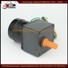 57mm Eccentric Gear Reducer BLDC motor