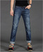 JV-S001 Good looking jeans wear for man