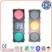 300mm Red Green Yellow with R&G Countdown Timer Traffic Signals