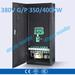 Constant voltage water supply controller constant voltage water supply