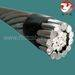 ACSR Cable (Alimunum conductor steel reinforced)