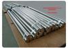 Titanium and Special Metals