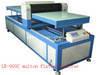 Flatbed printer LR-4880 A2