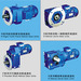 RSKF Series Helical Gear Reducer