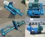 Drilling Mud Centrifuge, Centrifugal Pump, Solids Control Equipment