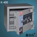 GEMSAFE Fireproof safe Security mechanical locks