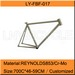 Cr-Mo / Chromoly Fixed Gear Bike Frame