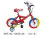 Children bicycle /BMX bicycle / Kids bicycle
