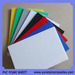 High quality PVC foam sheet with reasonable price