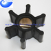 China marine water pump flexible rubber impeller neoprene nitrile