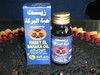 -Egyptian Black Cumin seed Oils (Nigella sativa oil)