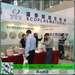 Caco3 plastic filler masterbatch manufacturer