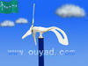 Small Wind turbine 200W to 400W