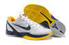 Wholesale Nike Zoom Kobe Vi Kids Shoes
